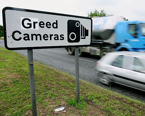 greed camera